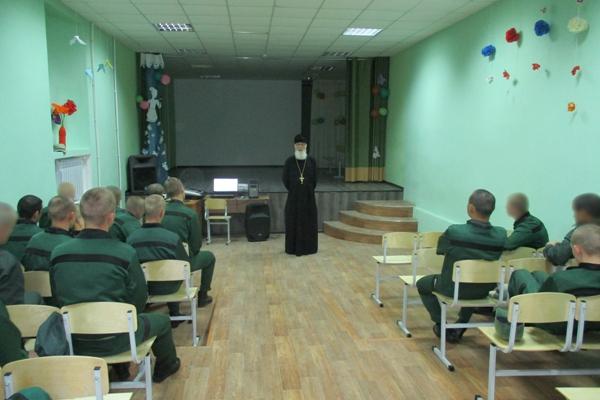 Беседа в актовом зале с воспитанниками