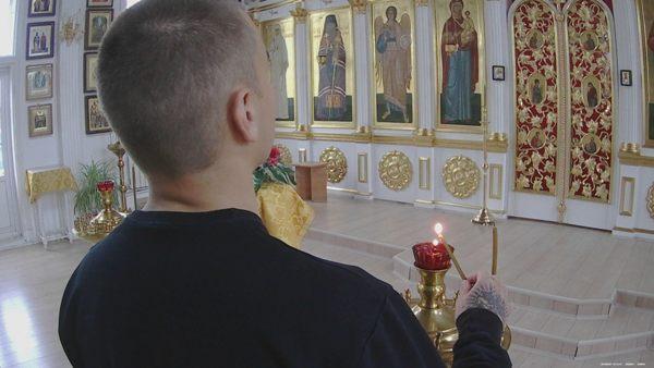 В рамках духовно-нравственного воспитания несовершеннолетних, посещение храма направлено на приобщение к христианским ценностям