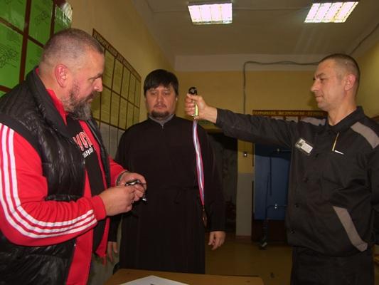 соревнование прошло между осужденными отряда по хозяйственному обслуживанию изолятора