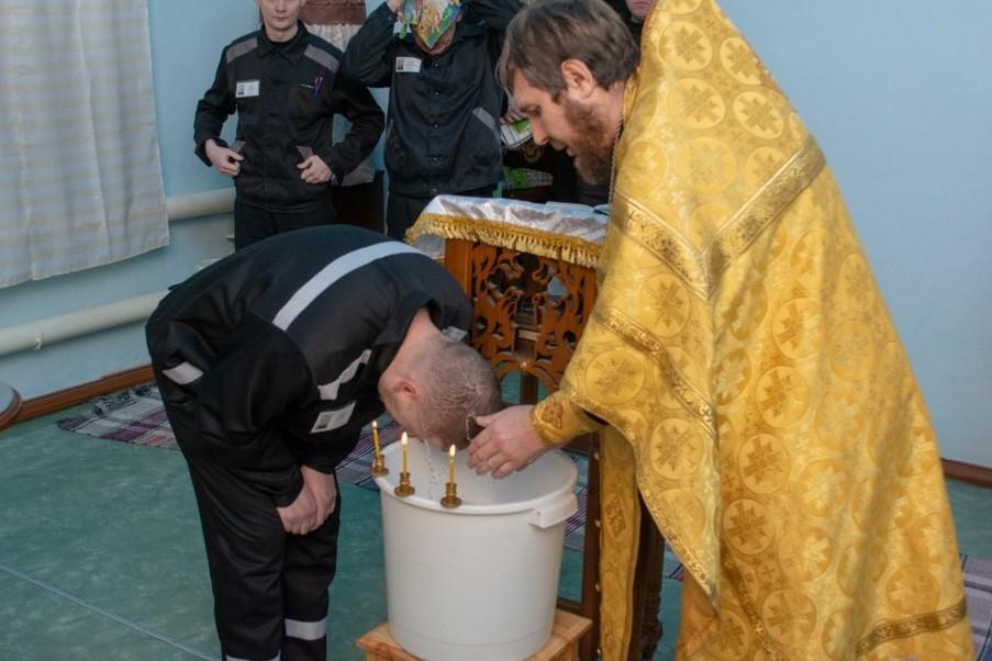 Момент крещения